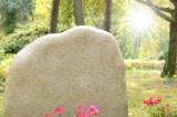 Was wird auf Deinem Grabsteinstehen?
